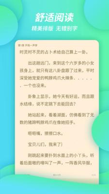 万卷书城app免费下载图3: