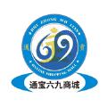 通宝六九商城App