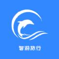 智游旅行迪士尼门票App