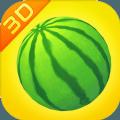 西瓜合成物语游戏领福利红包版 v1.0.0