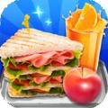 最佳飞机厨师游戏安卓最新版 v1.5.1