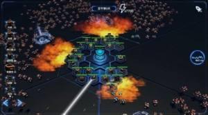 守护要塞TD游戏图2