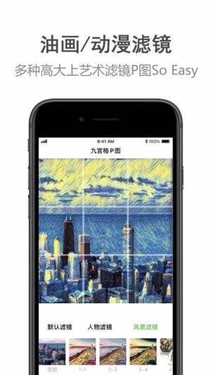 虚拟小尾巴app图2