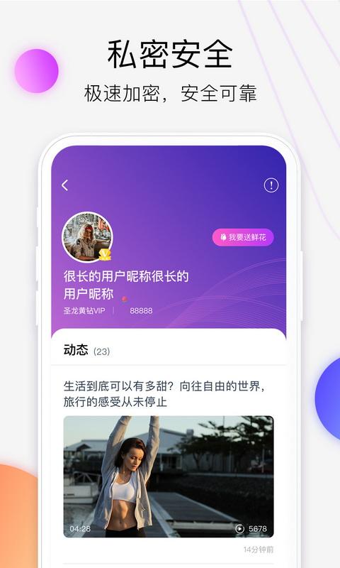 西瓜云平台App软件图2: