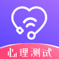 抑郁症心理咨询app