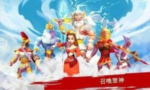 特洛伊战争斯巴达战士游戏中文版图片1