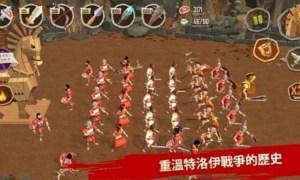 特洛伊战争斯巴达战士游戏图2
