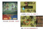 剑与远征幻想主宰攻略:森林大冒险幻想主宰阵容推荐[多图]