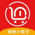 返购物联盟app官方客户端 v4.0.0