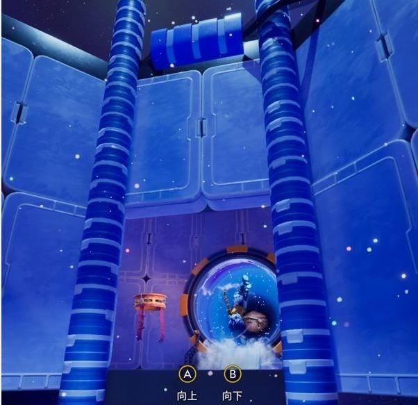 双人成行太空之旅攻略大全 太空之旅跷跷板怎么过[多图]图片3