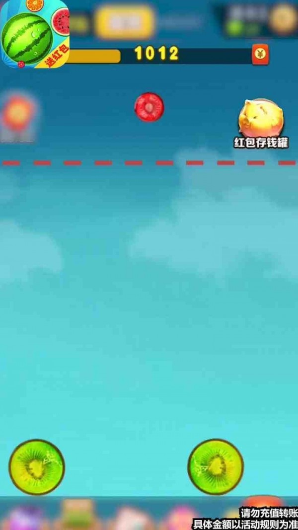 消个大西瓜红包版赚钱游戏图2: