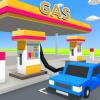 加油站公司2021