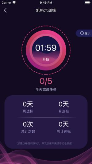 抖小妖app官方客户端图片1