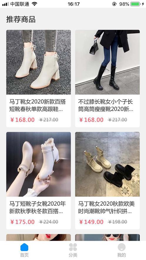 云米生活app官方客户端图3: