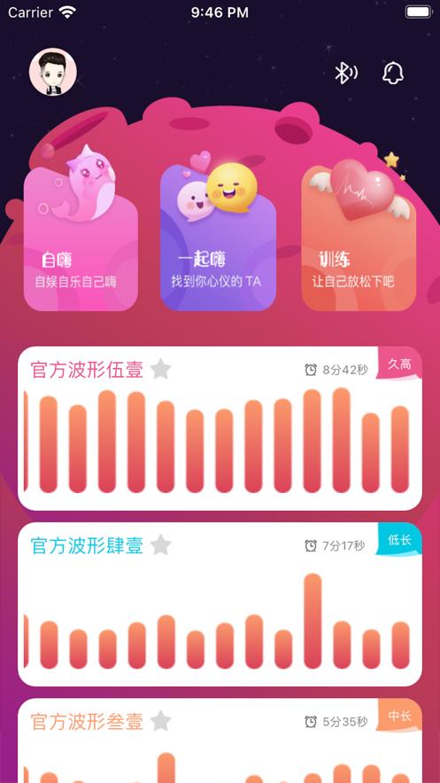 抖小妖app官方客户端图1: