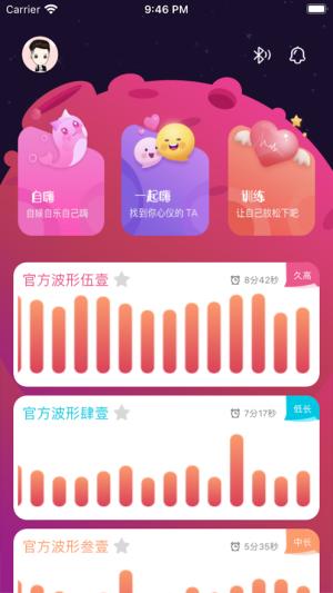 抖小妖app图1