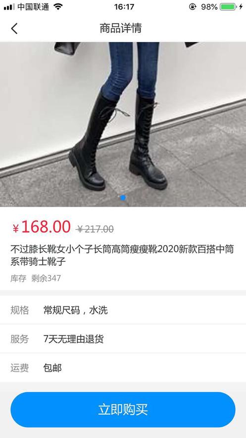云米生活app官方客户端图1: