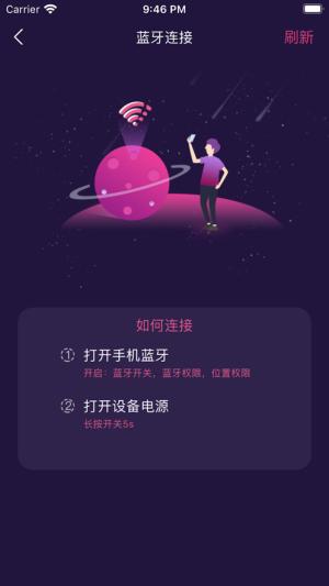 抖小妖app图2