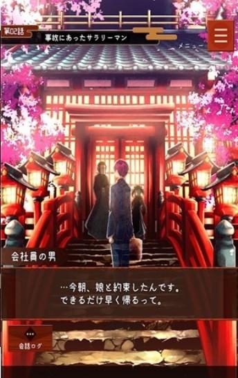 悲惨豪宅游戏中文汉化版图1:
