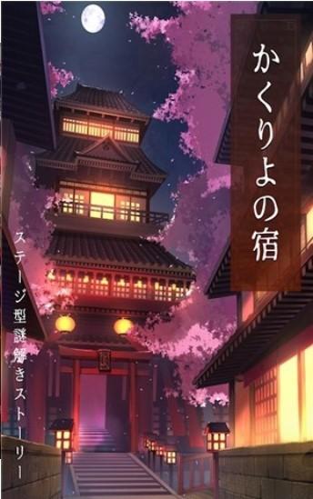 悲惨豪宅游戏中文汉化版图3: