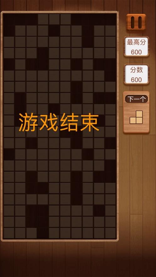 方块消到底赚钱游戏红包版图3: