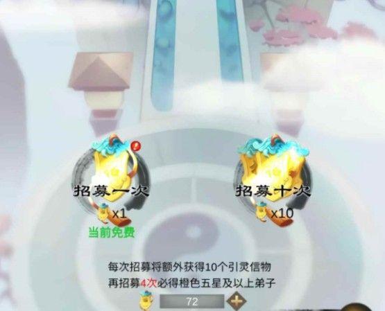 剑开仙门攻略大全:新手开局最佳攻略[多图]图片2