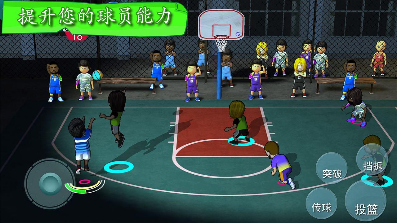 街头篮球联盟3.2.2无限金币破解版内购版图片1