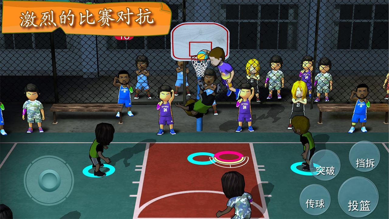 街头篮球联盟3.2.2无限金币破解版内购版图4: