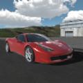 真正的法拉利458游戏安卓版 v1.1