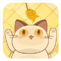 开心斗猫猫2红包版