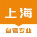上海自考之家