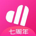 爱豆行程app