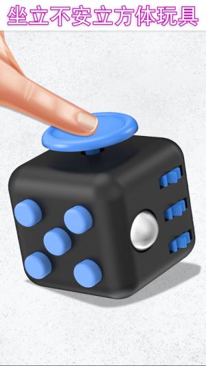 菲格特盒子3D游戏图5