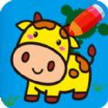 儿童画图app