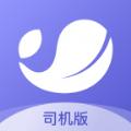 云账户货运app