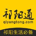 祁阳通App