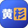 黄杉驾考app