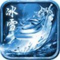 南山冰雪神途手游官网最新版 v3.88