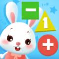 儿童学数字APP
