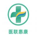 医联惠康app客户端 v0.0.24