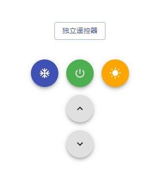 抖音便携小空调链接:便携小空调网页版入口[多图]图片2