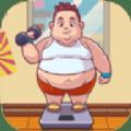 胖到瘦游戏