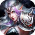 神鬼传奇魔幻大陆手游官网正版 v1.0.0.53