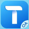 T11办公app