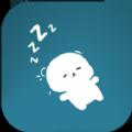 助睡睡眠音乐app