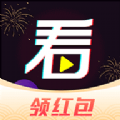 看看短视频App
