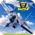 现代空战人类复仇游戏
