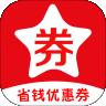 河畔省钱优惠券app