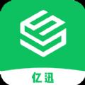 亿迅App