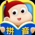 胖兔学拼音识字app
